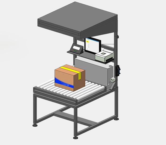 称重扫描一体机